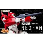 The Robot Spirits Robot Damashii (side RV) NEOFAM Bandai Collector