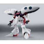 Robot SpiritsSIDE MS Qubeley Mobile Suit Zeta Gundam