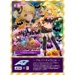 Love Live ! Ayase Eli Halloween ver. Limited Edition
