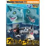Digimon Adventure - Digicolle !Limited Edition Agumon (Black) & Gabumon (black) set