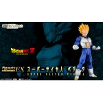 Dragon Ball Z Figuarts Zero EX Super Saiyan Vegeta (Bejita) Bandai Collector