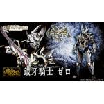 Garo - Silver Knight Zero Bandai Collector