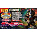 SD Gundam World - Gunkiller Bandai Collector