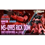 The Robot Spirits (Side MS) MS-09RS Rick Dom Char's custom model ver. A.N.I.M.E Bandai Collector