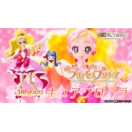 Go! Princess Precure SH S.H. Figuarts Cure Flora Bandai Collector