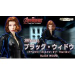 Avengers Age of Ultron SH S.H. Figuarts Black Widow Bandai Collector