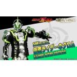 Kamen Rider Ghost SH S.H. Figuarts Necrom Bandai Collector