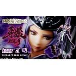 Figuarts ZERO Seimei Bandai Collector