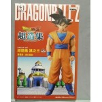 Dragon Ball Z Kai Super Structure Concrete Collection Goku Vol 3 Banpresto