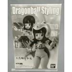 Dragon Ball Styling Chichi Limited Ver. Bandai