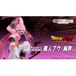 Dragon Ball Z DBZ Figuarts ZERO Majin Boo Buu (Pure) Bandai