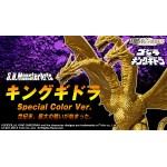 S.H. SH Monster Arts King Godzilla - Ghidorah Special Color Ver. Bandai