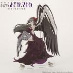 Puella Magi Madoka Magica the Movie The Rebellion Story Devil Homura Image Pendant (w/Accessory Stand)