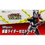SH S.H. Figuarts Kamen Rider Zero Drive