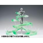Tamashii EFFECT WIND Green Ver. Bandai
