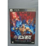 (T15E6B) HOKUTO NO KEN TREASURE BOX PS3 COLLECTOR WITH USB-FIGURE SOUND TRACK 30TH ANIVERSARY