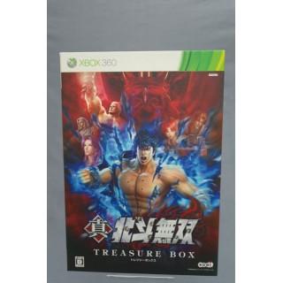 (T15E6B) HOKUTO NO KEN TREASURE BOX XBOX 360 COLLECTOR WITH USB-FIGURE SOUND TRACK 30TH ANIVERSARY KOEI MINT CONDITION USED