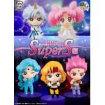 Petit Chara!Sailor Moon SuperS Hen Bandai collector