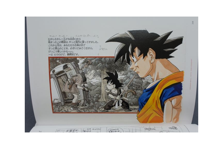 akira toriyama interview on the dragon ball series dragon