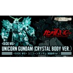 Robot Damashii (side MS) Unicorn Gundam (Crystal Body Ver.) Bandai