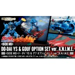 Robot Damashii (side MS) Do-Dai YS & Gouf Option Set ver. A.N.I.M.E. Bandai