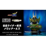 S.I.C. Kamen Rider Zangetsu Melon Arms Bandai