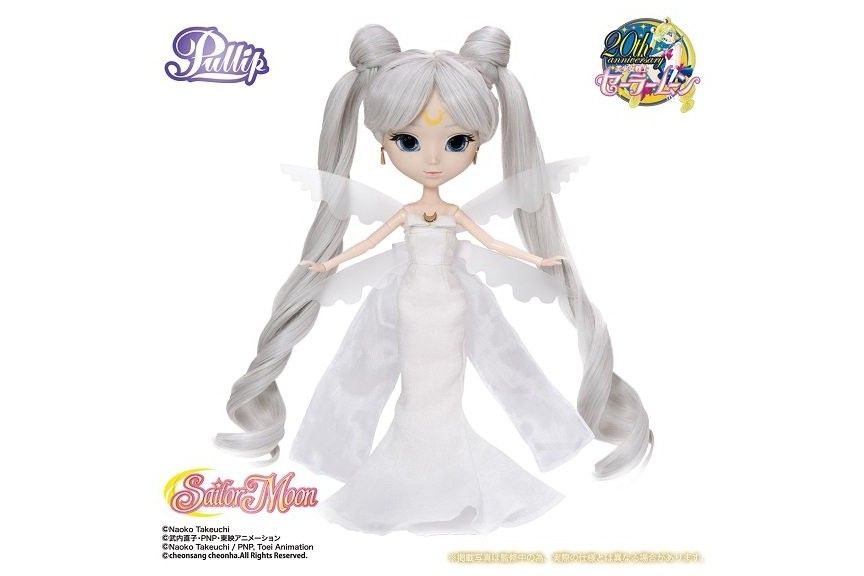 Sailor Moon Pullip Doll Queen Serenity Groove Premium Bandai ...