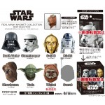 Star Wars Real Mask Magnet Collection Best Selection box of 8 Ensky