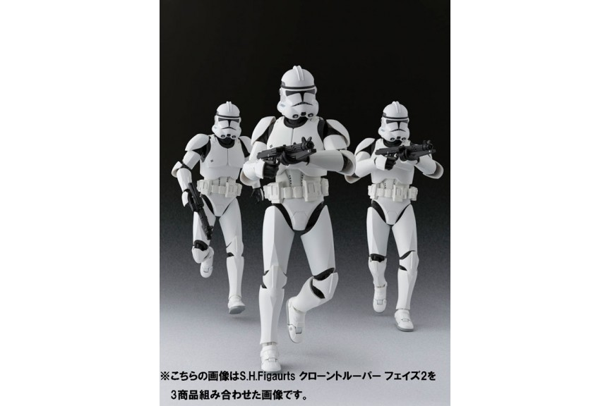 sh sh figuarts clone trooper phase 2 star wars bandai
