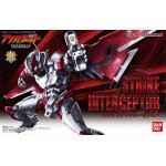 Figure-rise Standard Active Raid Strike Interceptor Plastic Model Bandai