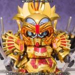 Ganso SD Gundam World Sennari Shogun Bandai