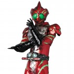 Real Action Heroes No.767 RAH GENESIS Kamen Rider Amazon Alpha Medicom Toy