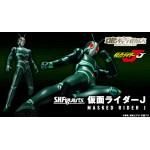 SH S.H. Figuarts Kamen Rider J Bandai