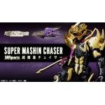 SH S.H. Figuarts Super Machin Chaser Bandai