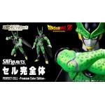 SH S.H. Figuarts Dragon Ball Z DBZ Perfect Cell Premium Color Edition Bandai