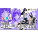 SH S.H. Figuarts Bakuon!! Minowa Hijiri (Uniform ver.) & Super Cub 50 Bandai