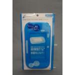 (T2EV) COVER PAD WII U SLIM CLEAR BLUE cyber gadget