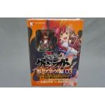 (T6E2) Gurren Lagann Otoko Do-ahou! No.03 Limited edition with FRAULEIN REVOLTECH Yoko Sailor Ver.Kaiyodo