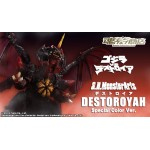 S.H. Monster Arts Destroyah Special Color Ver. Bandai