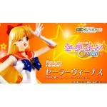Figuarts ZERO Sailor Venus Bishoujo Senshi Sailor Moon Crystal Bandai