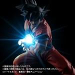 HG Luminous Hayakuute Gokou Son Goku Bandai