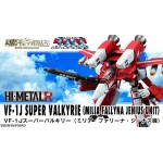 HI-METAL R VF-1J Super Valkyrie (Milia Fallyna Jenius Unit) Bandai