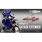S.H. SH Figuarts Kamen Rider Kabuto Gatack Extender Bandai