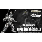 S.H. Monster Arts Super Mechagodzilla Bandai