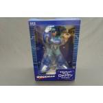 Megaman rockman Gigantic Series XPLUS