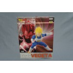 (T6E6B) DRAGON BALL Z DBZ SOFT VYNIL SUPER SAIYAN VEGETA BANPRESTO NEW