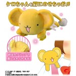 Cardcaptor Sakura Shoulder-riding Kero-chan