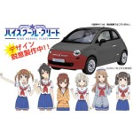 Fiat 500 1/24 High School Fleet ver. Plastic Model Fujimi