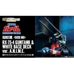 Robot Damashii (side MS) RX-75-4 Guntank & White Base Deck ver. A.N.I.M.E. Bandai
