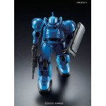HG 1/144 MS-04 Bugu (Ramba Ral Custom) Plastic Model from Mobile Suit Gundam The Origin Bandai